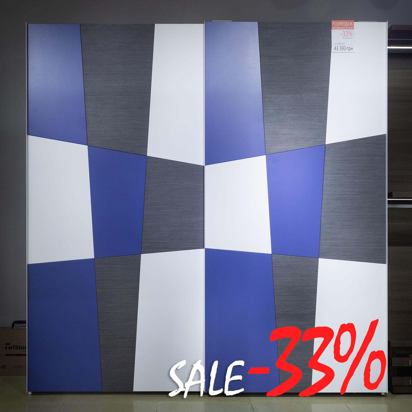 Дизайнерский шкаф - распродажа выставочных образцов мебели
